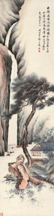 祁崑(1901~1944)松屋观瀑图