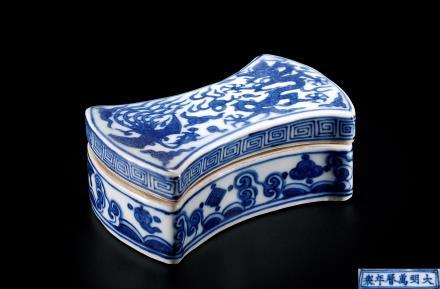 清青花龙凤纹印泥盒