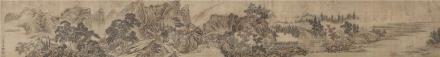 永瑢(1743~1790)富春山色图
