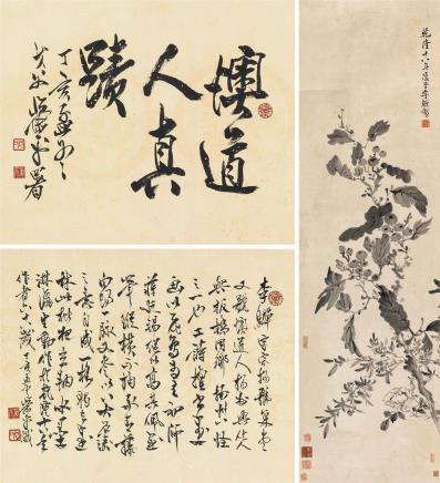 李鱓(1686-1759)花鸟