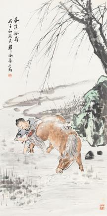 金梦石(1869-1952)春溪浴马