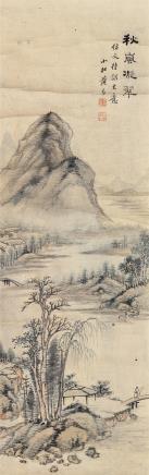 黄易(1744-1802)秋岚凝翠