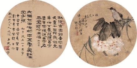 徐沅、武曾钰 书法花卉团扇2帧