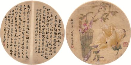 金龢、秦炳礼 书法花卉团扇2帧