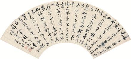 姜公桂 书法扇面