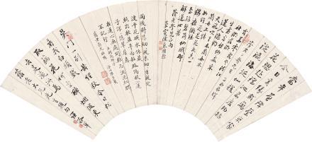 陈步鳌 陈燕桂 书法扇面
