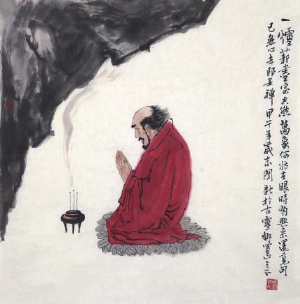 杨国新 达摩面壁图