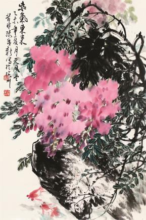 张茂新花卉