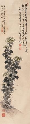 张大千  秋菊