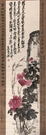 吴昌硕  花卉