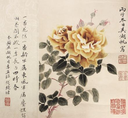 吴湖帆  月季图