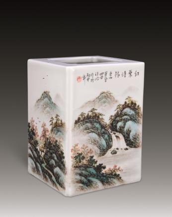 二十世纪 汪沁四方镶器山水笔筒