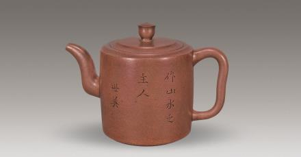 二十世纪 世英紫砂诗文筒壶