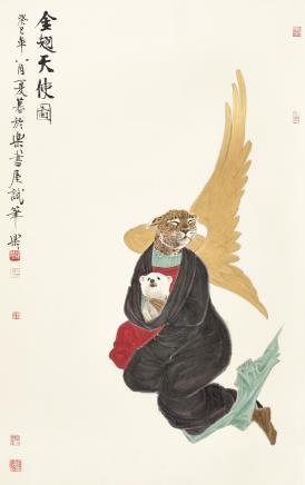 徐乐乐  b.1955  金翅天使图
