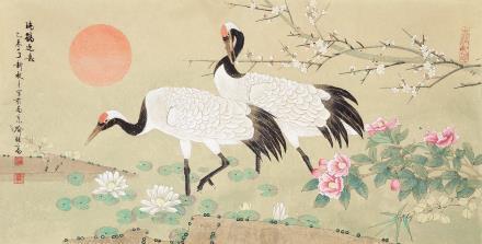 喻继高  b.1932  瑞鹤迎春
