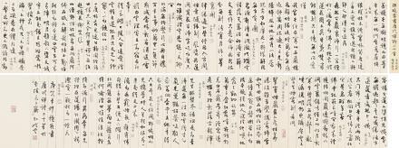 孙晓云  b.1955  唐代禅诗二十首