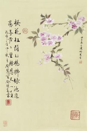 喻慧  b.1960  春意图