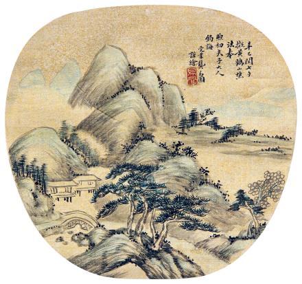 龚易图  山居图1881年作