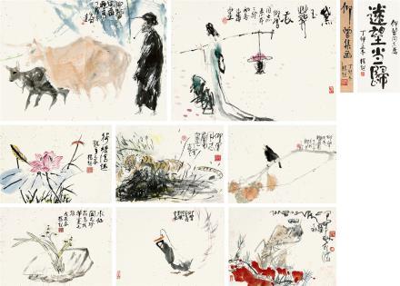 杨超、袁笙中、张士莹、彭先诚、刘朴、杜显清、白德松等 《仰曾集画》