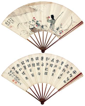邓尔疋、邓芬  赠黄仲琴书画成扇1935年作