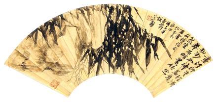 胡公寿  墨竹1876年作