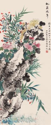 项藻馨花卉