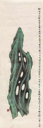 陈又鹤太湖石
