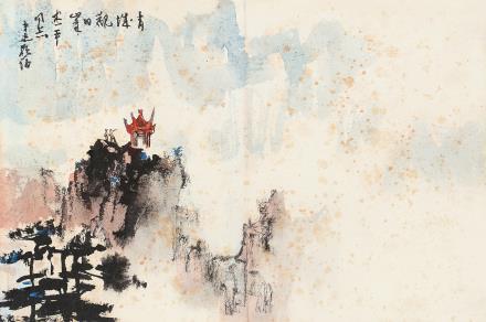 王学仲(1925~2013)青城观日峰