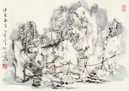赵振川(b.1944)终南春居