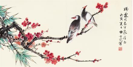 田世光(1916-1999)  双雀图