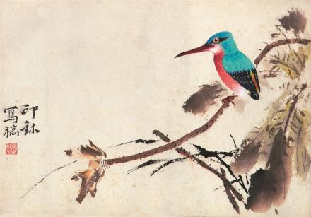 萧  朗(1917-2010)  荷花翠鸟