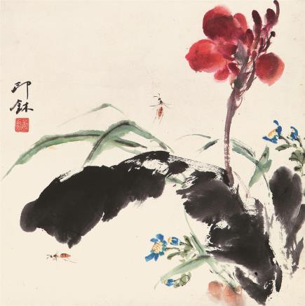 萧  朗(1917-2010)  鸡冠花