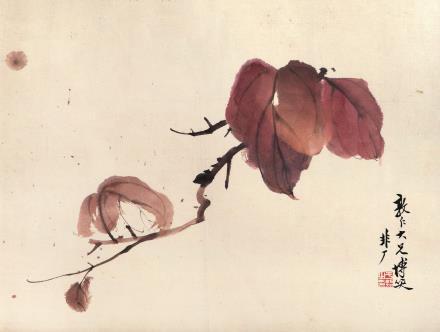 于非厂(1889-1959)  一枝菩提