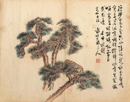 徐世昌(1855-1939)  松寿图