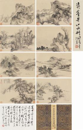 吴厉山水册页 8开