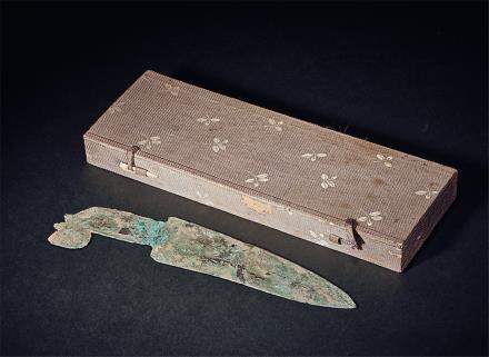 古代刀一把