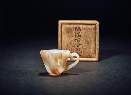 清玛瑙百合形杯