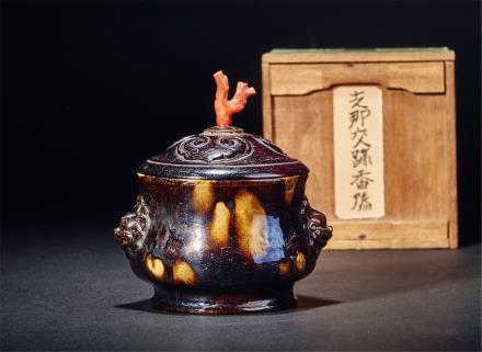 清酱釉香炉