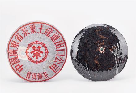 70-80年代末 广云贡普洱茶 共2片