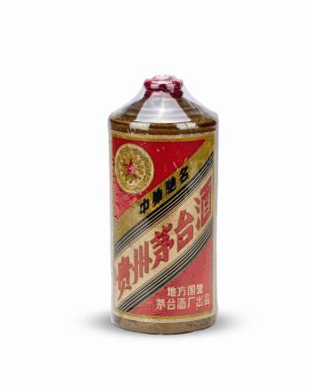 1968年 贵州酱瓶茅台酒(短口木塞)
