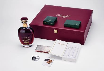 大卫杜夫酒与雪茄礼盒一套(瑞士)