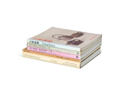 紫砂重要出版物 近代