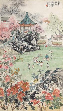 宋文治(1919-1999)钱松岩(1899-1985)顾伯逵(1892-1969)