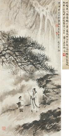 傅抱石(1904-1965)