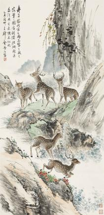 金梦石(1869-1952)受天百禄