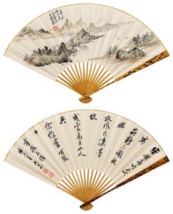 张大千(1899-1983)、吴湖帆(1894-1968)山水、书法