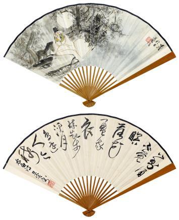 刘旦宅(1931-2011)太白醉酒书法成扇