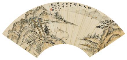 刘海粟江天帆影扇片