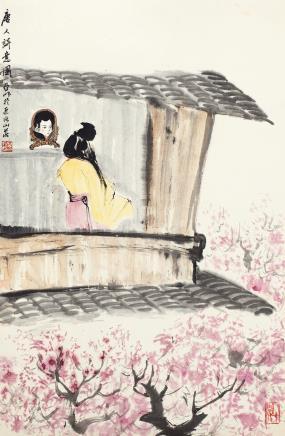 亚明  唐人诗意图