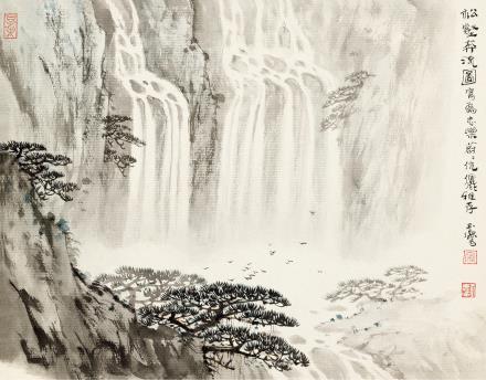 宋玉麐  松壑奔流图